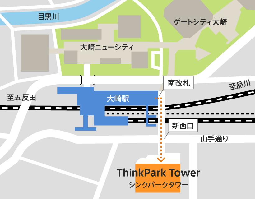 大崎 ゲート シティ コロナ
